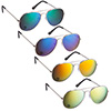 Mirrored Aviator Sunglasses Thumbnail